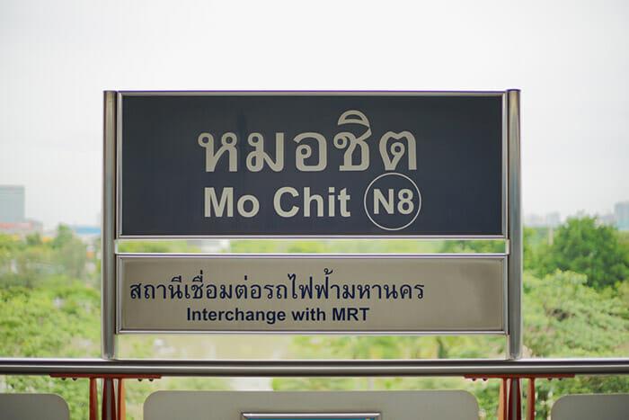 Gettingt to Chatuchak Market in Bangkok